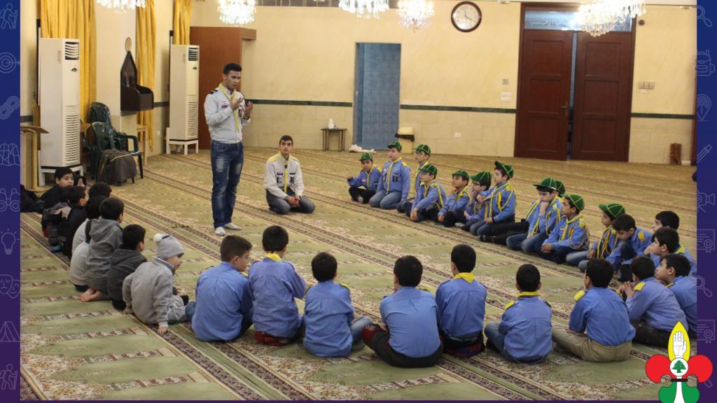 المسجد وأهميته