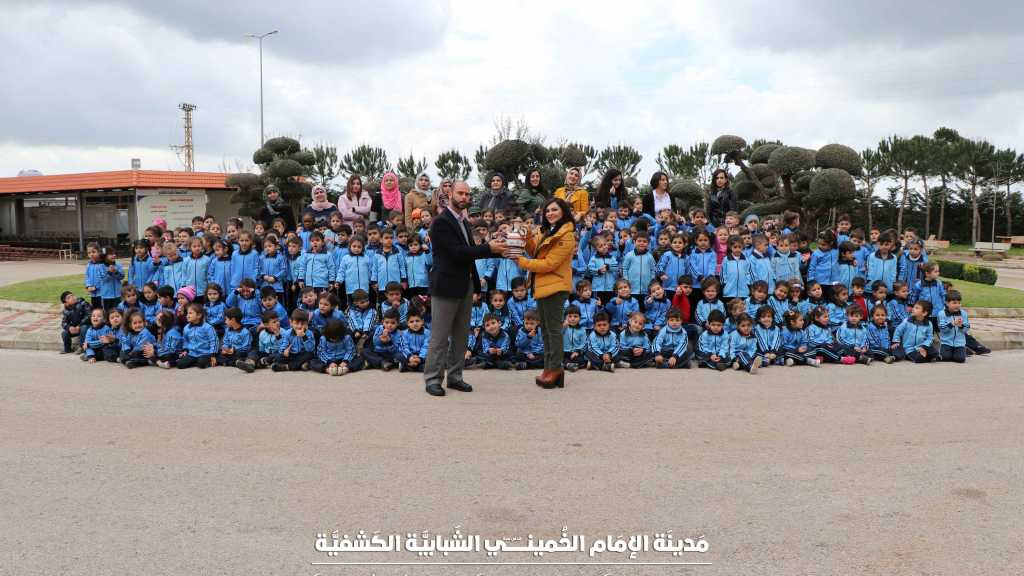 مدرسة يوسف سلمان شمعون الرسمية للروضات في مدينة الأعمال الحرفية