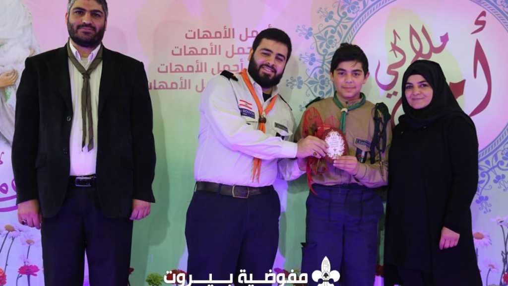 أحتفال بولادة الأمام علي (ع)