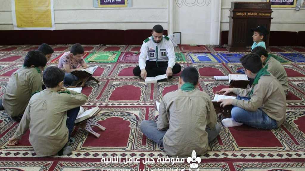 حلقة قرآنية لكشافة ارزي