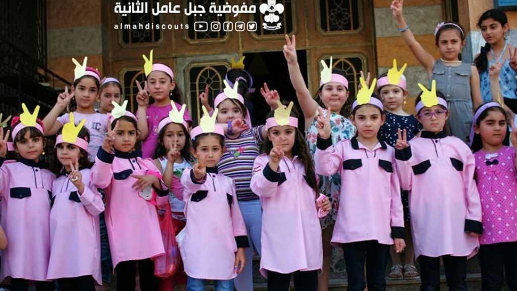 نشاط عيد التحرير في جبشيت