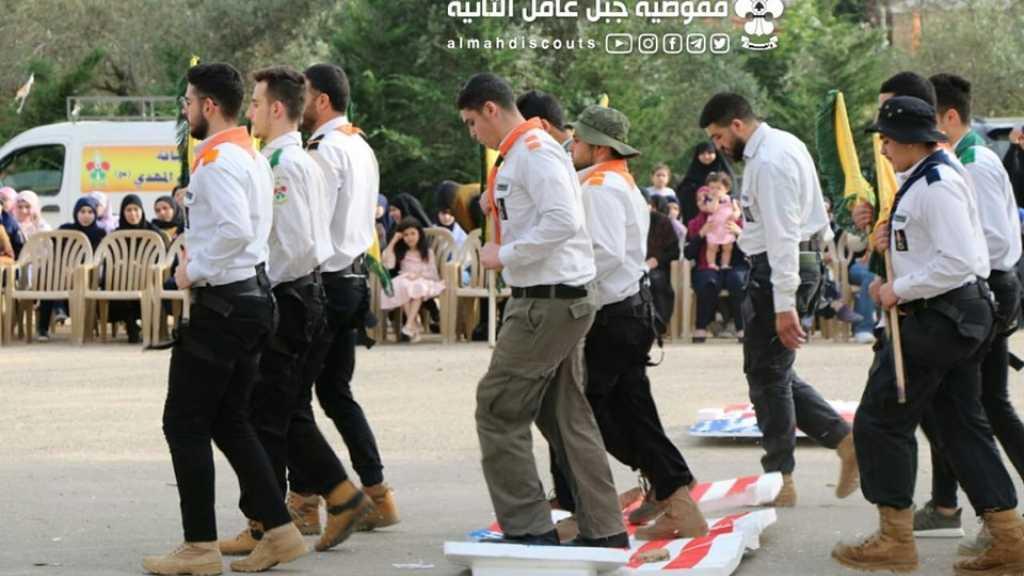 نشاط يوم القدس في زوطر الشرقية
