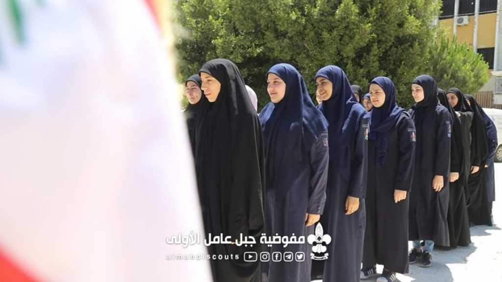 افتتاح مخيم وعد الله في قطاع القاسمية