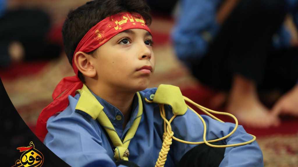 9934 كشفي وكشفية في اليوم السادس من محرّم في بيروت