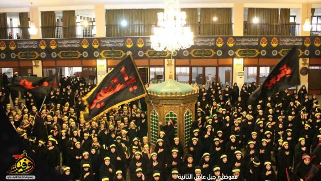 17,533 كشفي وكشفيَّة في مفوضية جبل عامل الثانية لَبَّوا نداء سيِّدهم في اليوم السادس من محرم