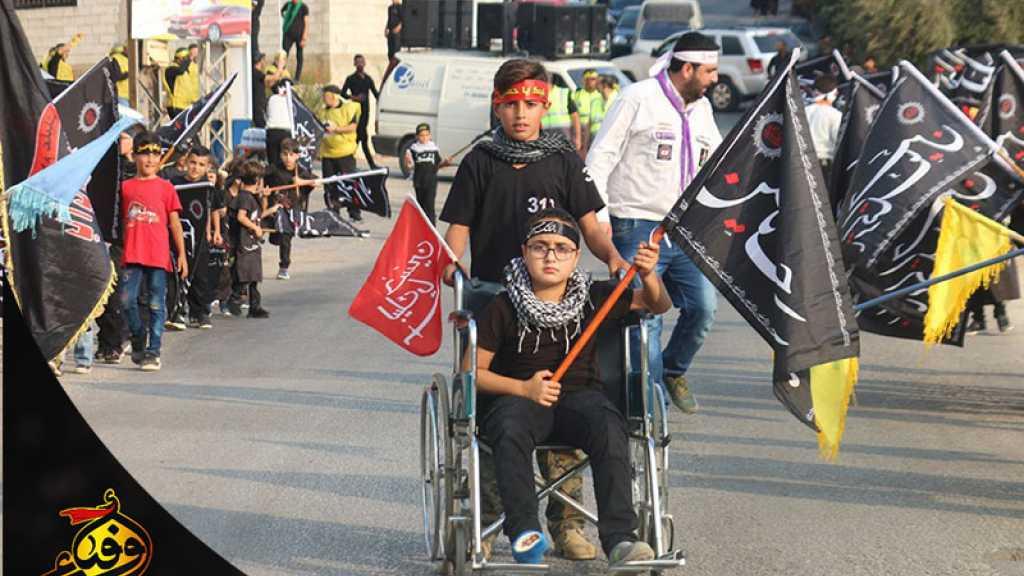 مسيرة تلبية للحسين (ع) في تولين