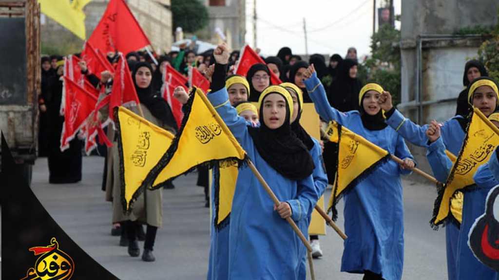 مسيرة تلبية للحسين (ع) في يانوح