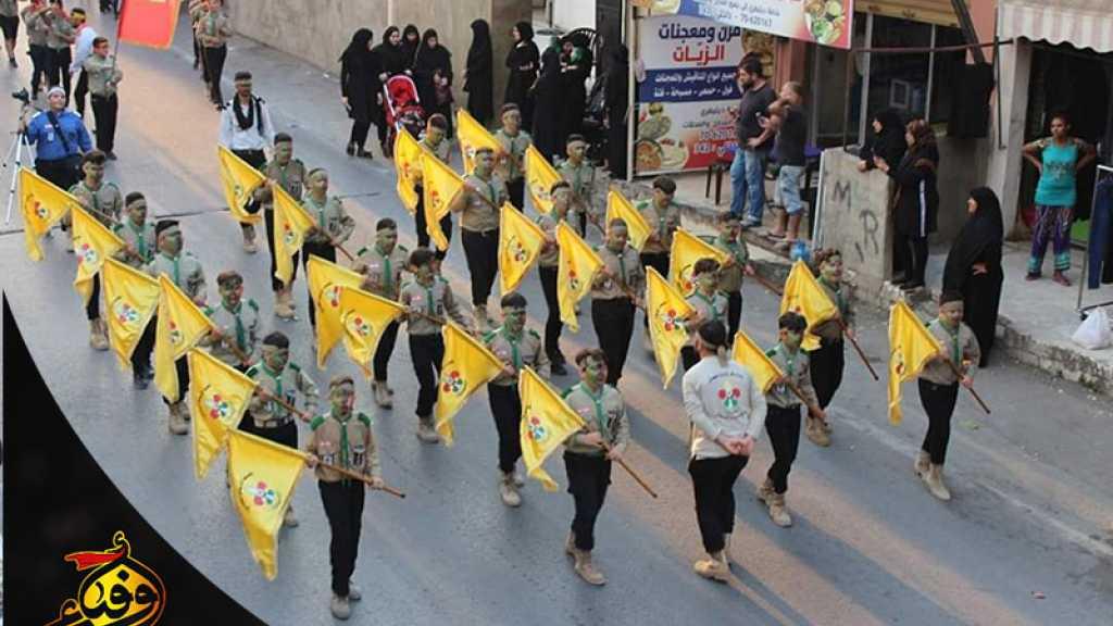 مسيرة تلبية للحسين (ع) في طيردبا