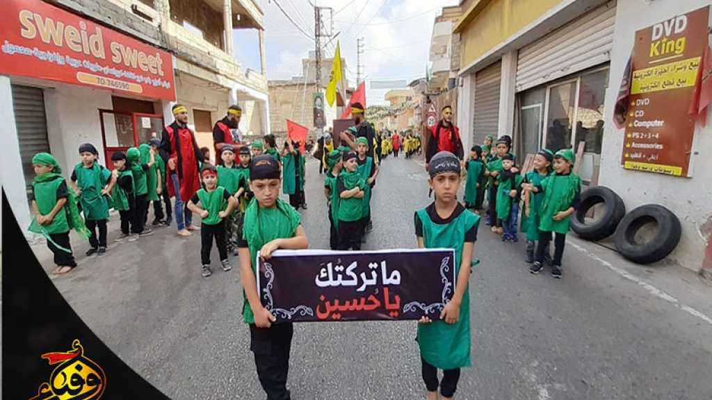 مسيرة تلبية للحسين (ع) في ميس الجبل