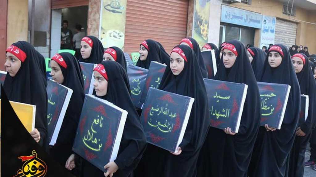 مسيرة تلبية للحسين (ع) في عيترون