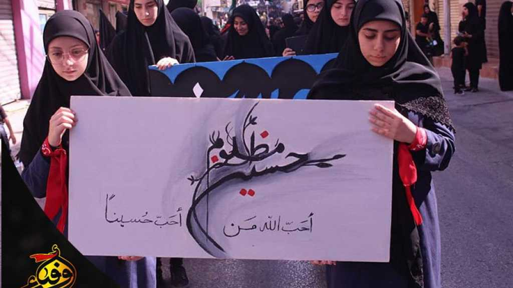 مسيرة نصرة للإمام في الشهابية