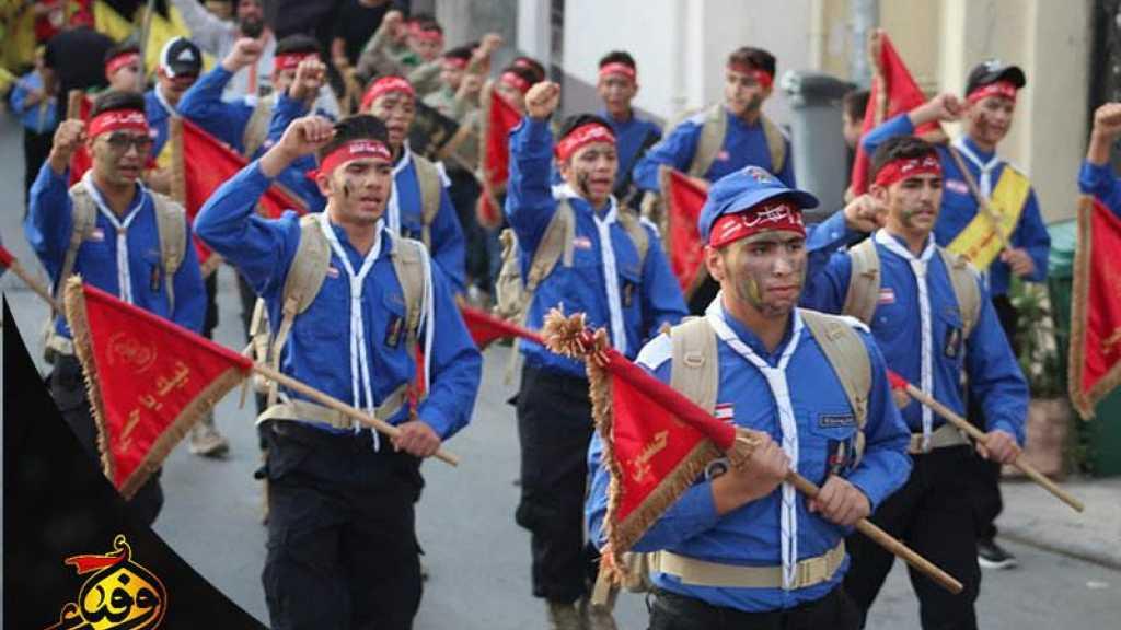 مسيرة نصرة في دير قانون راس العين