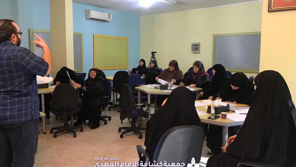 الأكاديمية اللبنانية للمهارات تُطلق دورة مهارات الإرشاد الإجتماعي