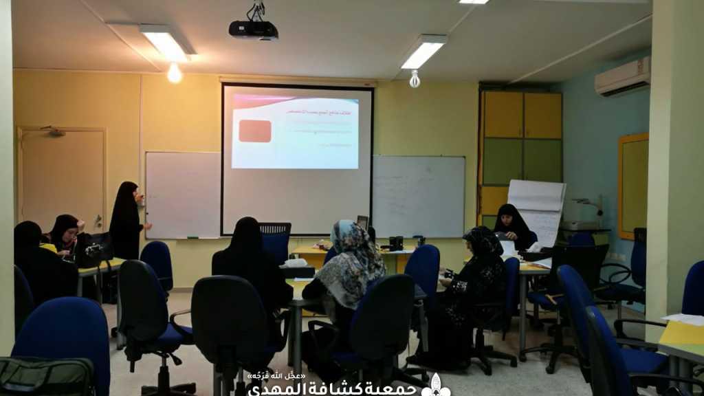 الأكاديمية اللبنانية للمهارات تختتم دورة مهارات الإرشاد الإجتماعي