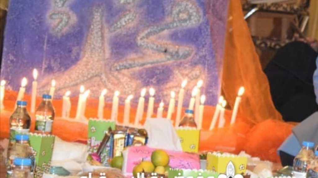 حفل ولادة الرسول في نبي شيث شرقي