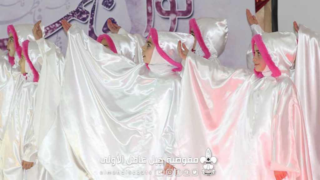 حفل تكليف في بنت جبيل