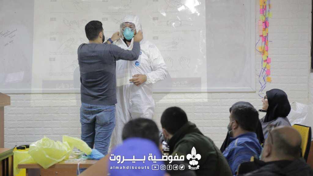 ورشة تاهيلية عن وباء كورونا لفريق مفوضية بيروت التطوعي