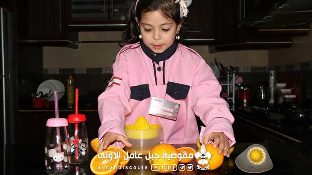 البرتقال وفوائده  لبرعمات الشهابية