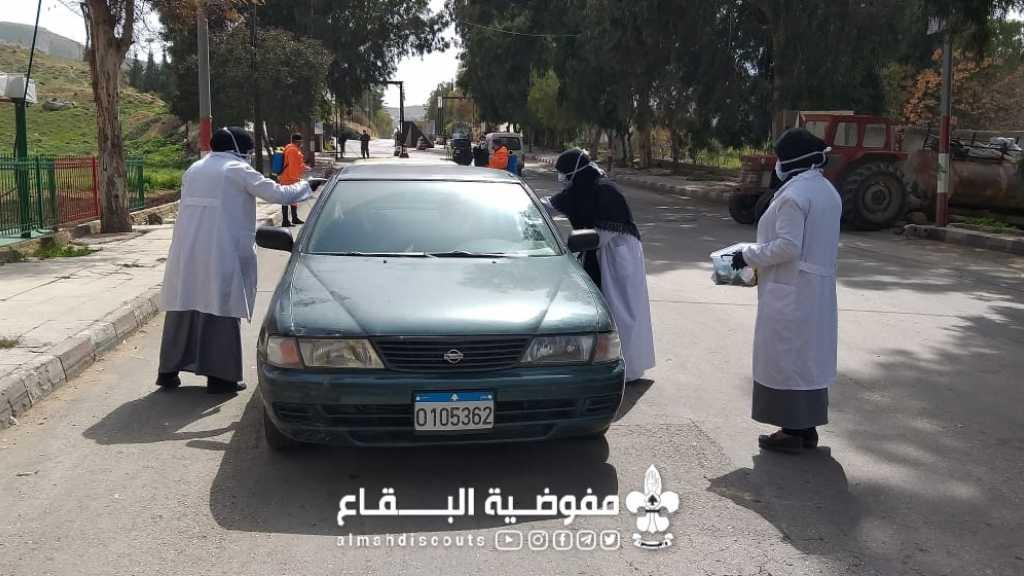 يوم تطوعي على مدخل الهرمل