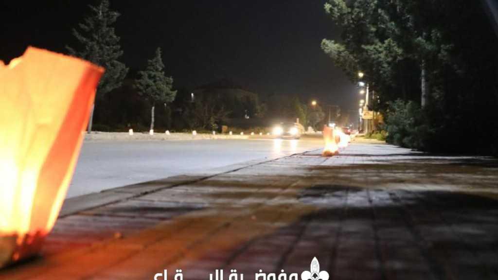إضاءة شموع - قطاع الهرمل