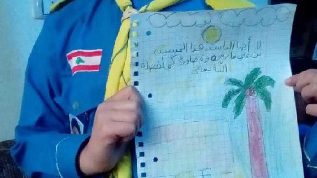 أحب الله من أحب حسين- قطاع بعلبك