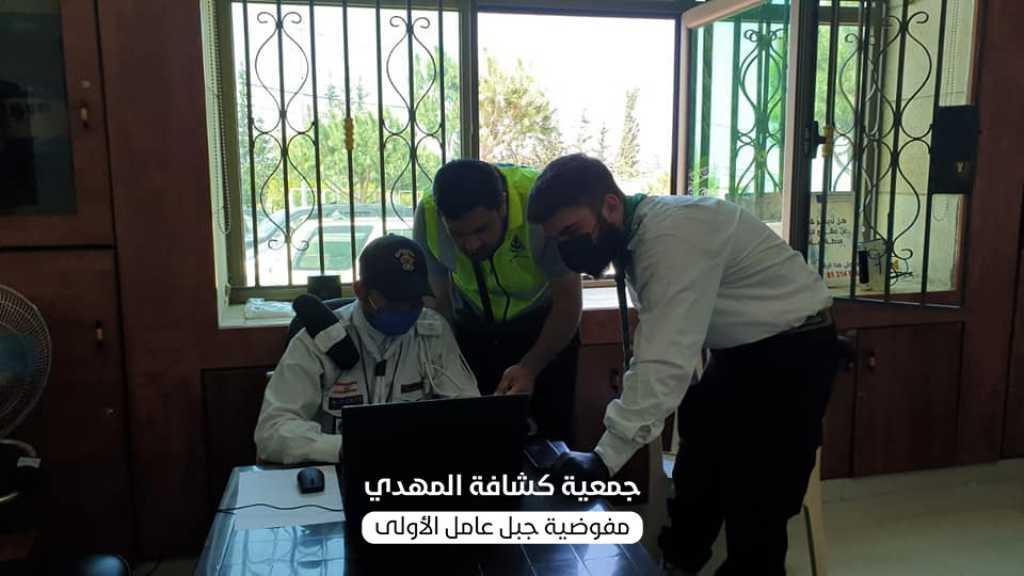 حملات تطوعية في عيتيت