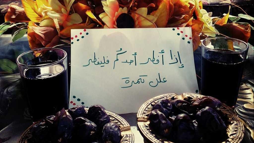 شهر رمضان في قطاع الهرمل