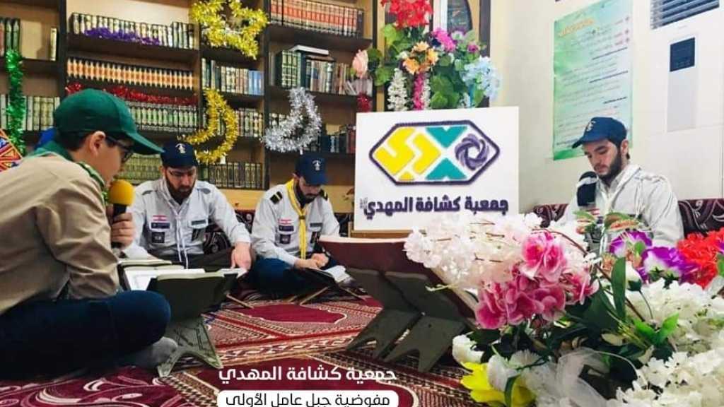 عصرونية قرآنية في عيتا