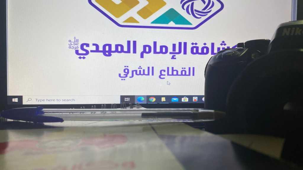 لقاء اعلامي الكتروني في القطاع الشرقي