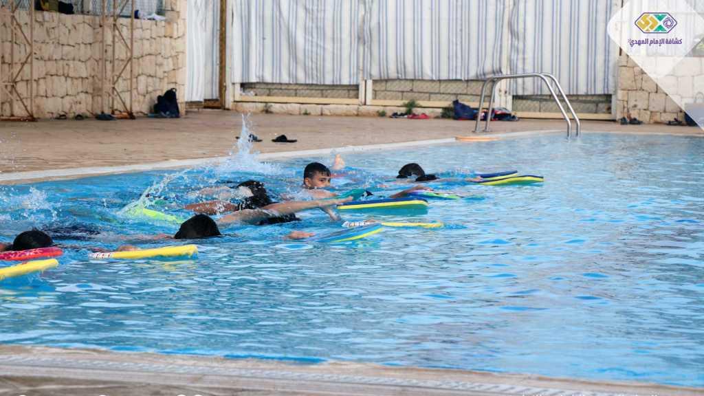 أكاديمية المدينة للسباحة