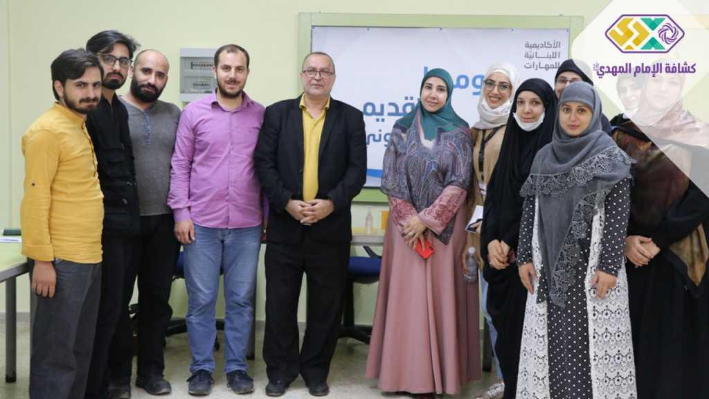 يوم جديد في دبلوما التقديم التلفزيوني مع مادة اللغة العربية للإعلاميين