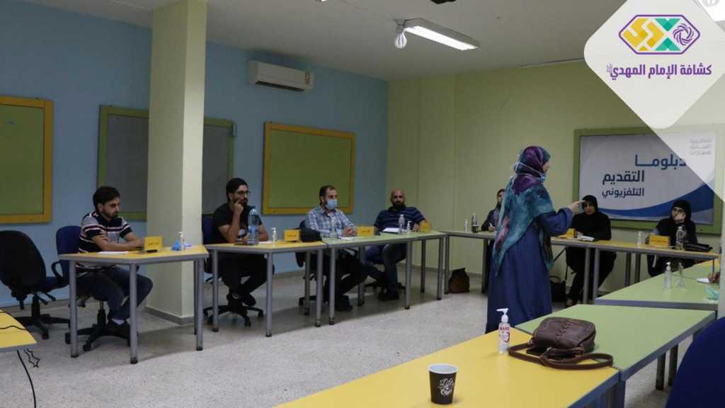 الأكاديمية اللبنانية للمهارات تستكمل دبلوما التقديم التلفزيوني