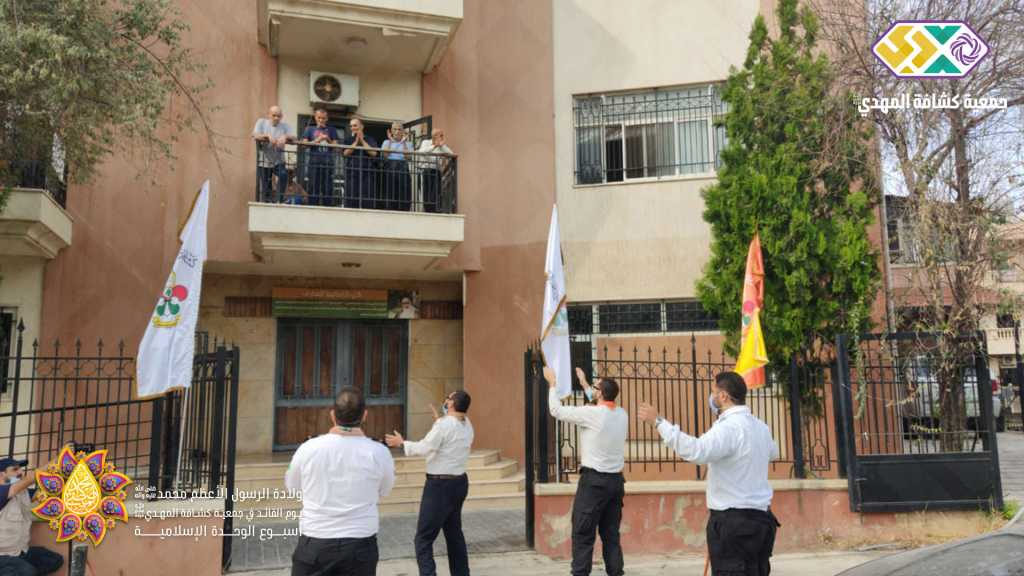 احتفاءً بولادة رسول الرحمة... فعاليات أسبوع الوحدة الإسلامية في مفوضية جبل عامل الأولى