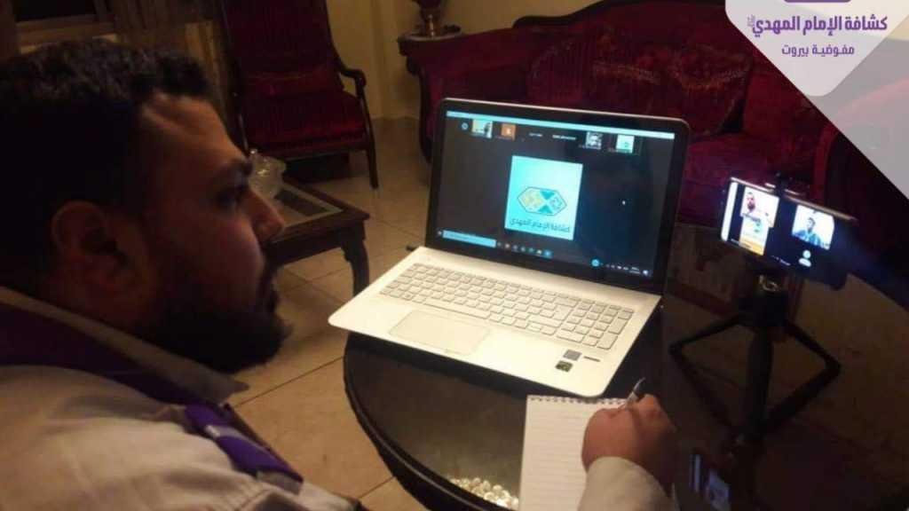 المخيم الالكتروني التدريبي -دورات قادة جماعات