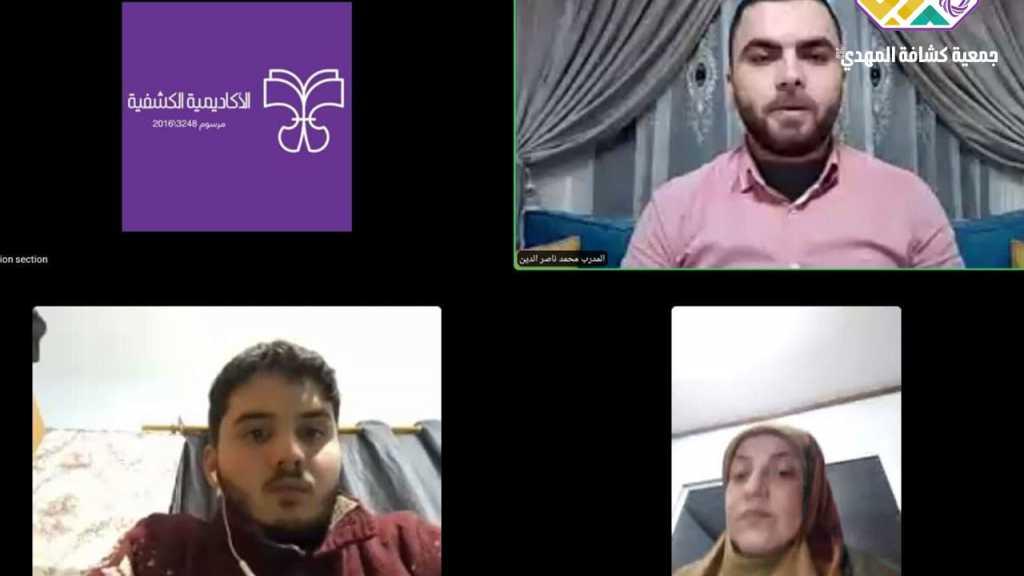 ورشة في المهارات الرقمية Excel من تنفيذ الأكاديمية اللبنانية للمهارات