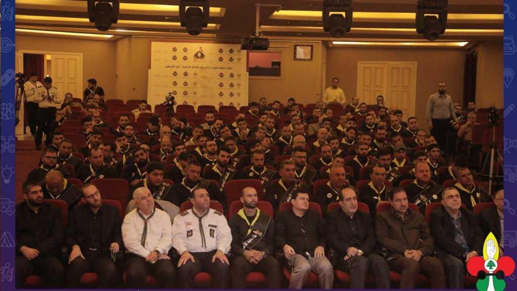جمعية كشافة الإمام المهدي تُطلق الوفد المُشترك لخدّام زوار الأربعين