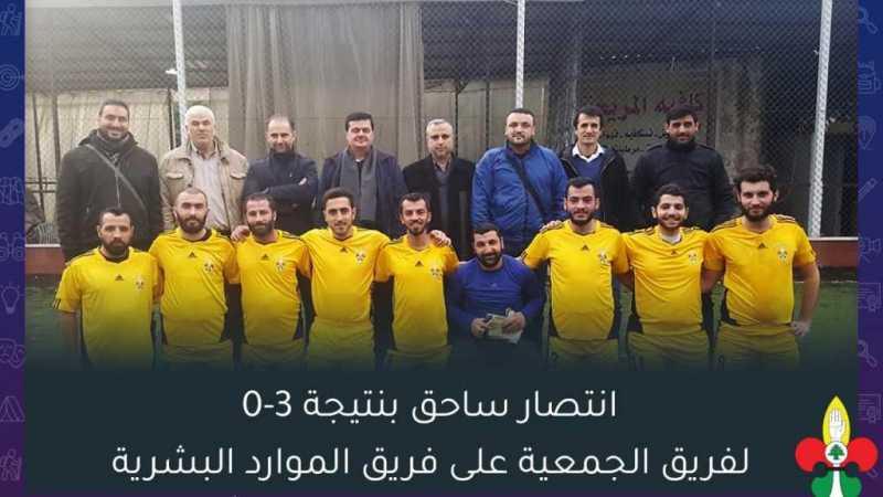 فريق كرة القدم في الجمعية إلى النهائي بعد انتصار كبير