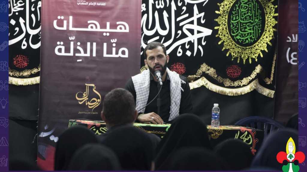 إحياء ذكرى شهادة الإمام زين العابدين -ع-  في فوج السيدة سكينة -ع- / الغازية