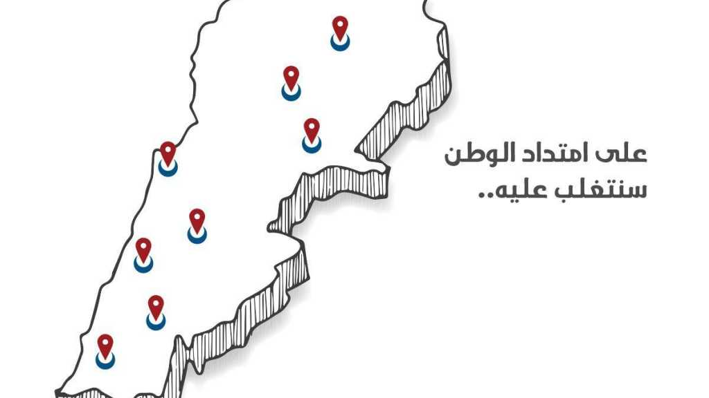 حملة إعلامية مشتركة بين الجمعية والهيئة الصحية الإسلامية للوقاية من مسببات السرطان