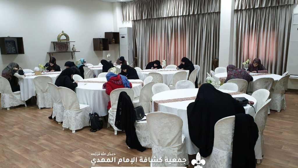 مسابقة تحريرية من تنظيم العتبة الحسينية المُقدَّسة