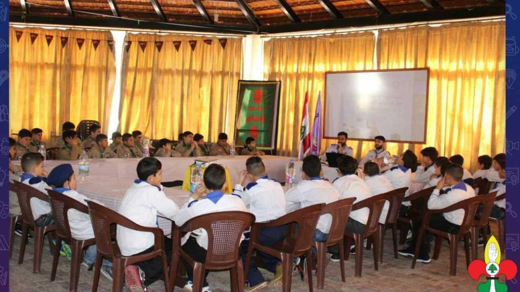 المؤتمر السنوي الكشفي الأول لفرقة الكشّافة البرّية والبحرية في فوج الصرفند