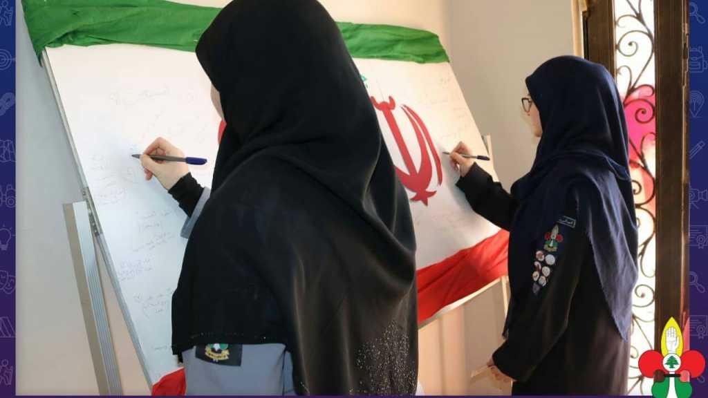 معرض  انجازات الثورة الإسلامية الإيرانية في لبنان 
