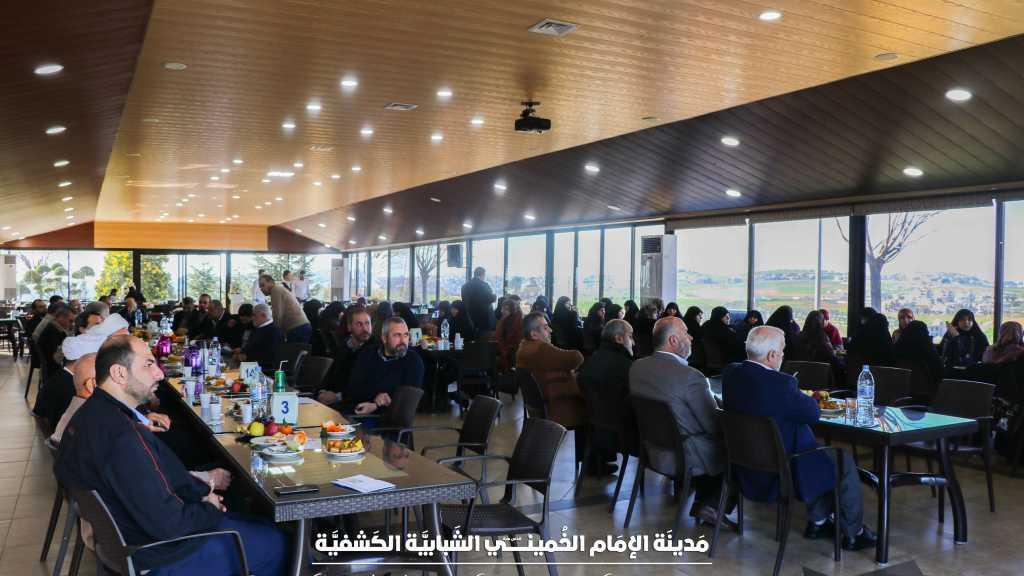 جمعية التعليم الديني الإسلامي دائرة التربية الدينية الجنوب احتفلت بعيد المعلم في المدينة