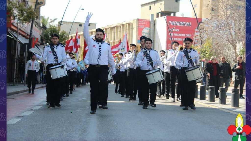 مسيرة الوفاء للشهيد معروف سعد في مدينة صيدا