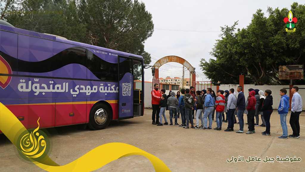 مكتبة مهدي في ربوع جبل عامل الأولى
