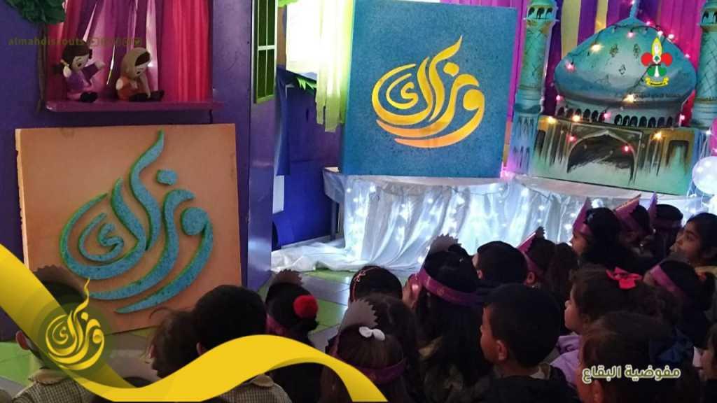 الحكواتي يزور طلاب مدرسة المهدي في بعلبك