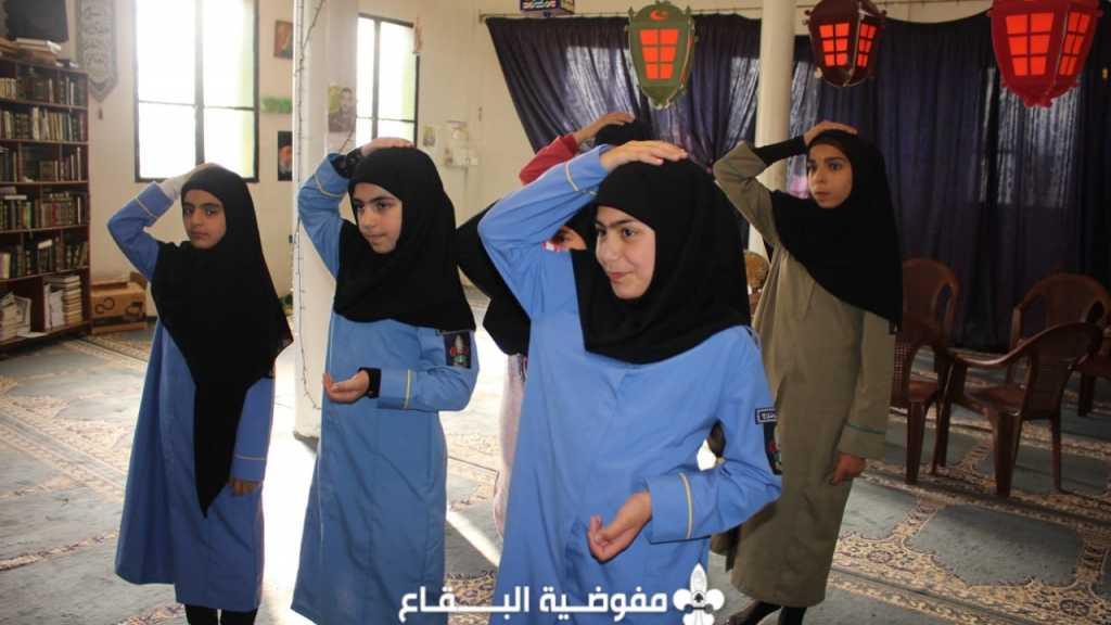 فوج السيدة نرجس في ايام شهر رمضان