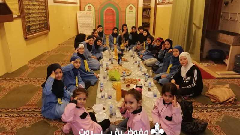 إفطار رمضاني