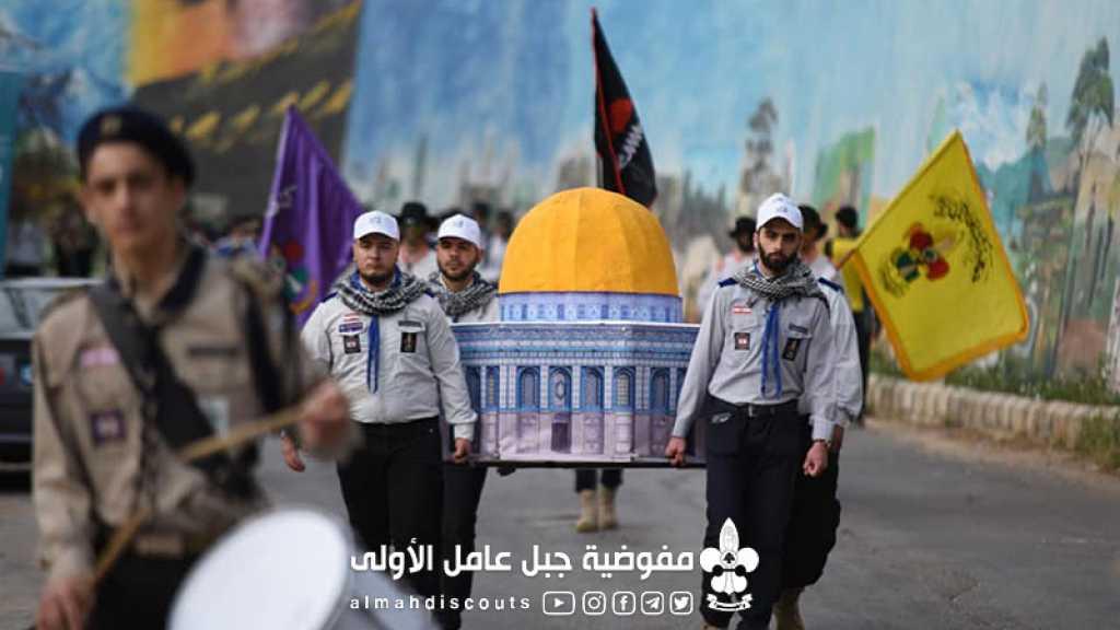 تضامنا مع القدس في خربة سلم