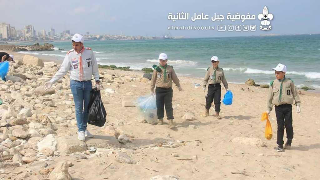 || مفوّضية جبل عامل الثانية، تُشارك في الحملة الوطنية لتنظيف الشاطئ اللّبناني ||